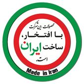 شیشه آلات آزمایشگاهی ساخت ایران